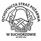 OSP Suchorzów - awatar