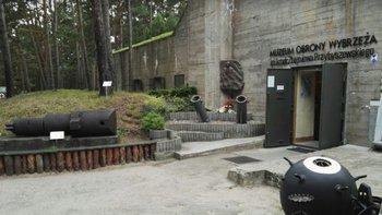 Wpis Uratujmy Muzeum Obrony Wybrzeża! - miniaturka zdjęcia