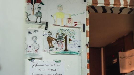 Zdjęcie opisu zbiórki Pomoc uchodźcom