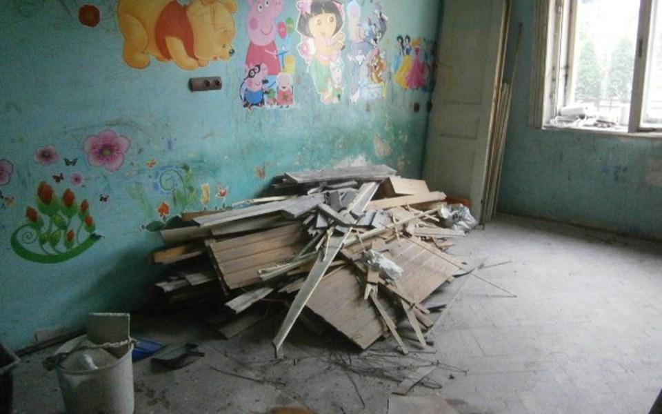 Zbiórka Pomoc dla dzieci z Pod Kopcem 26 - zdjęcie główne