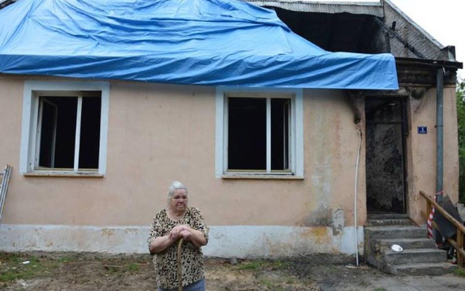 Zbiórka Dom dla Heleny Krzemińskiej - zdjęcie główne
