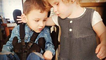 Zbiórka Pomóż Bliźniakom - miniaturka zdjęcia