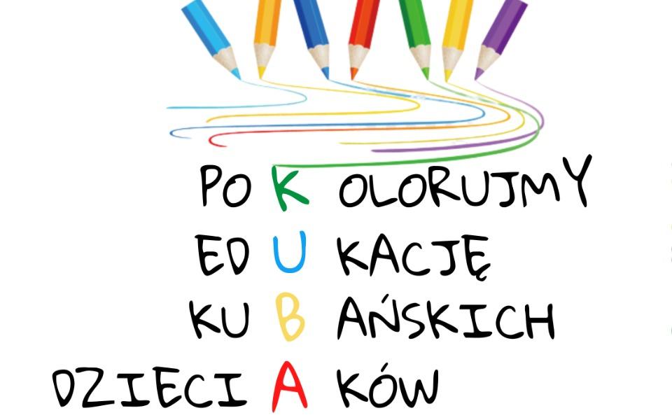 Zbiórka Pokolorujmy edukację KUBA - zdjęcie główne