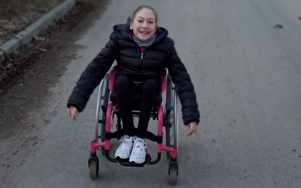 Zbiórka Wózek dla Weroniki - zdjęcie główne