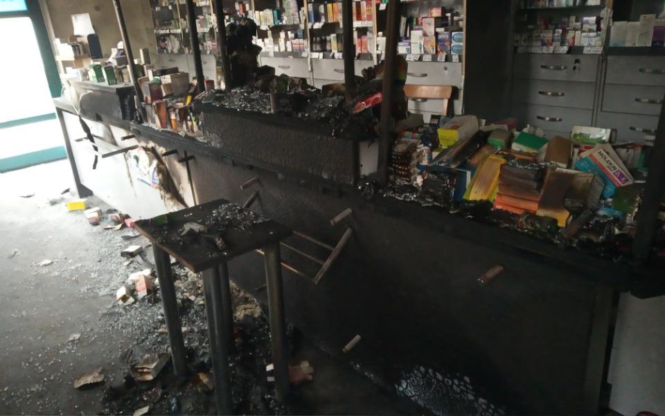 Zbiórka Odbudowanie spalonej apteki - zdjęcie główne