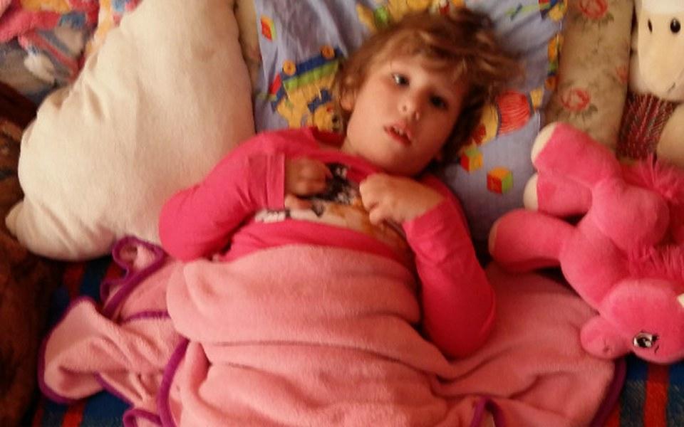 Zbiórka Turnus rechabilitacyjny dla córk - zdjęcie główne