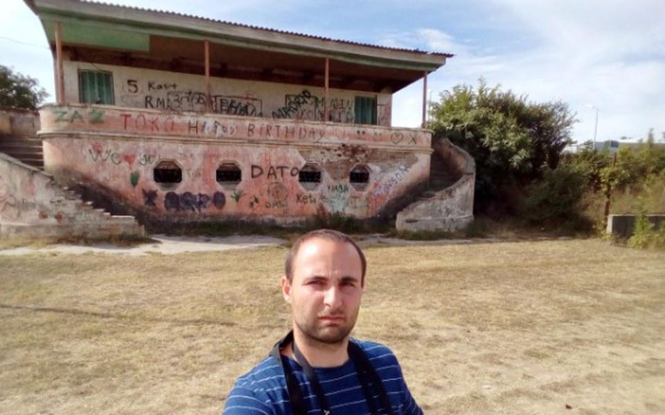 Zbiórka Szlakiem gruzińskich stadionów - zdjęcie główne