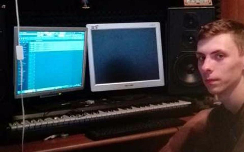Zbiórka Profesjonalne studio nagrań - zdjęcie główne
