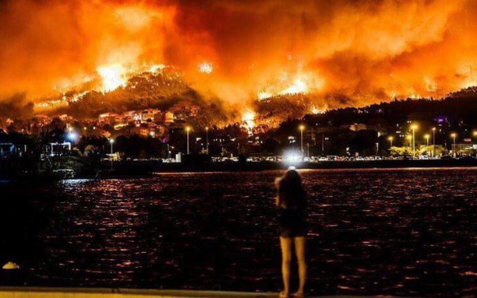 Zbiórka Pomoc ofiarom pożarów  Chorwacji - zdjęcie główne