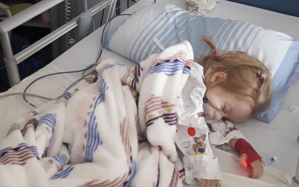 Zbiórka Sprzęt medyczny dla serca Emilki - zdjęcie główne