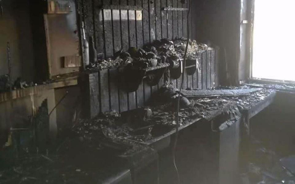 Zbiórka Odnowa po pożarze - zdjęcie główne