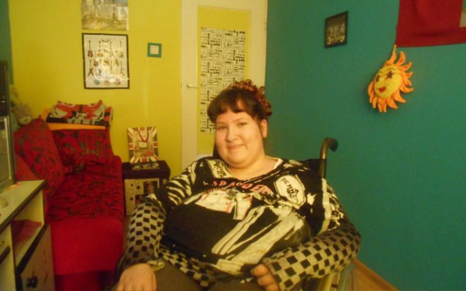 Zbiórka Rehabilitacja i wózek inwalidzki - zdjęcie główne
