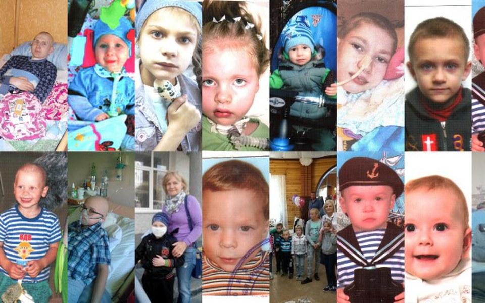 Zbiórka Dla dzieci w Hospicium-Białoruś - zdjęcie główne