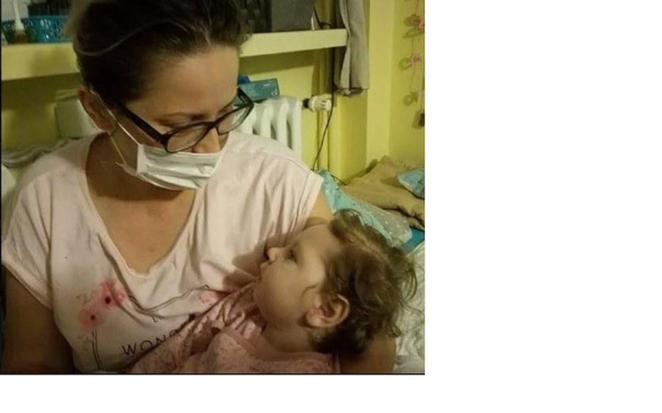 Zbiórka Pomóc Matce w walce o Córkę - zdjęcie główne