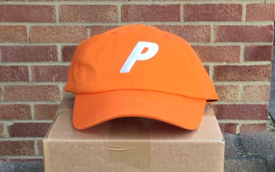 Zbiórka Wymarzona pomarańczowa czapka - zdjęcie główne