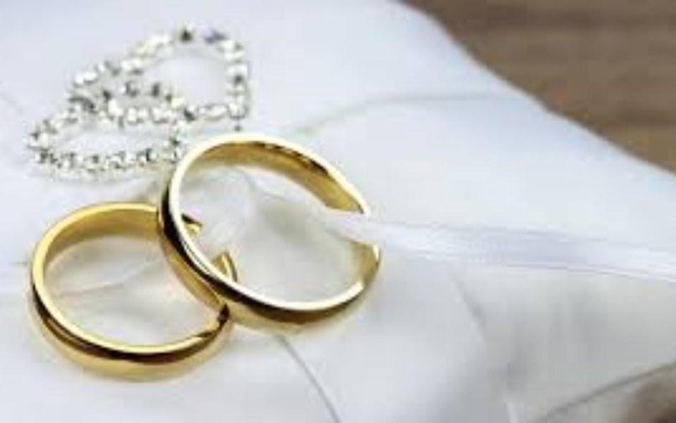 Zbiórka Dla J&A na ślub - zdjęcie główne