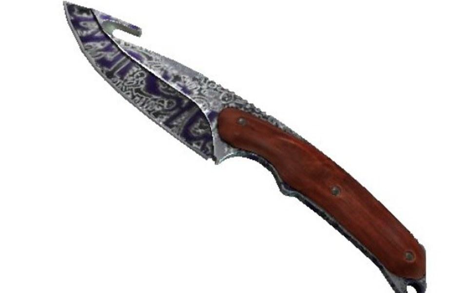 Zbiórka Na nóż do gry - zdjęcie główne