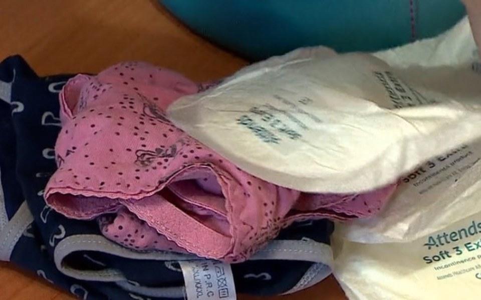 Zbiórka Odzyskać godność po porodzie - zdjęcie główne