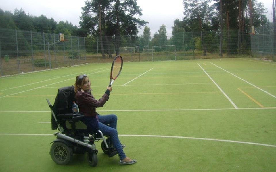 Zbiórka Podjazd dla niepełnosprawnych - zdjęcie główne