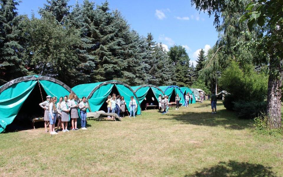 Zbiórka Pomoc dla Ośrodka Piaski Drużków - zdjęcie główne