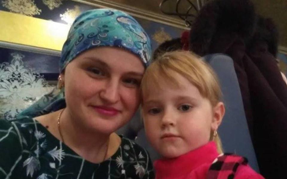 Zbiórka Na leczenie raka - Operacja/Chem - zdjęcie główne