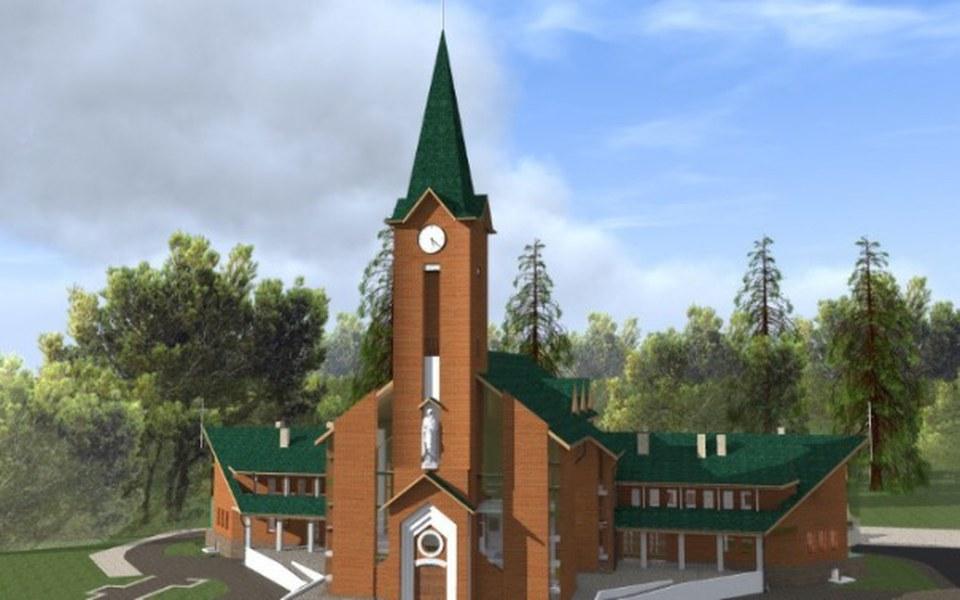 Zbiórka Budowa kościola Mińsk(Białoruś) - zdjęcie główne