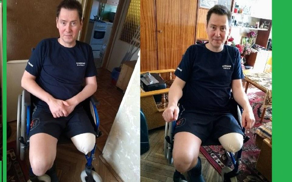 Zbiórka Proteza lewej nogi - zdjęcie główne