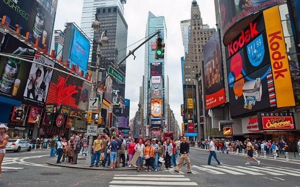 Zbiórka wyjazd do Nowego Yorku - zdjęcie główne