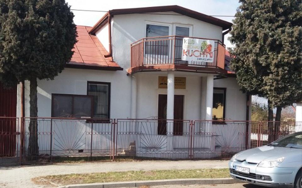 Zbiórka Remont Kaplicy ADS w Sandomierzu - zdjęcie główne