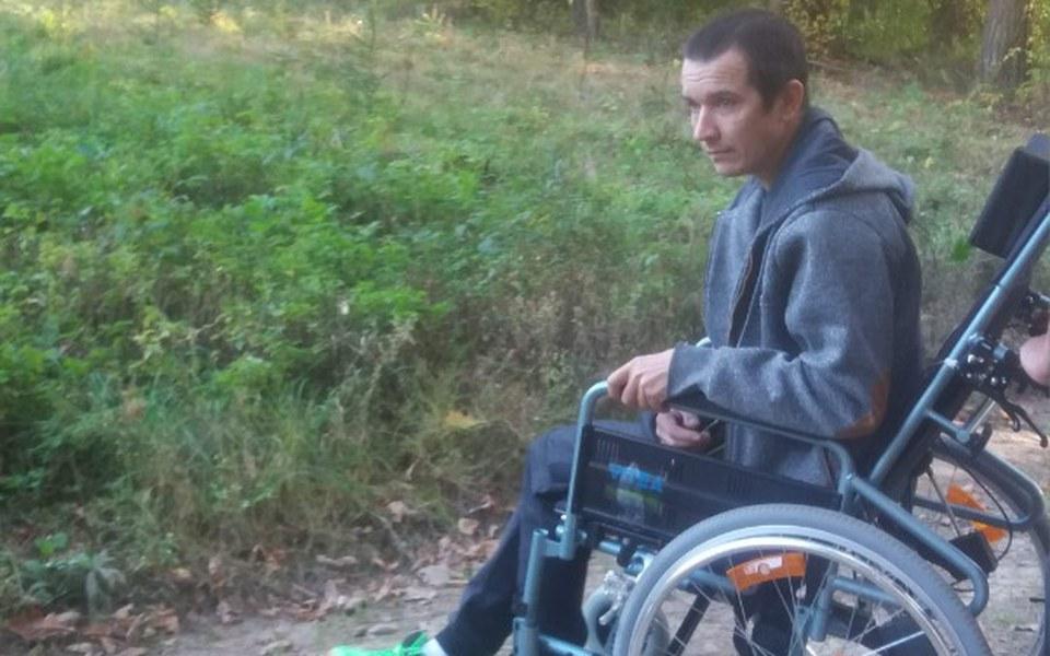 Zbiórka Pomoc w rehabilitacji Roberta - zdjęcie główne