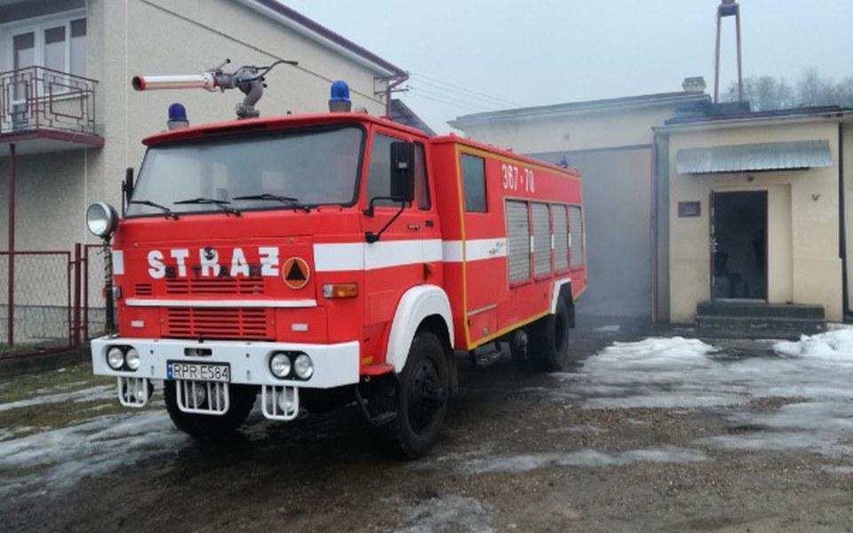 Zbiórka Wóz strażacki dla OSP Pikulice - zdjęcie główne