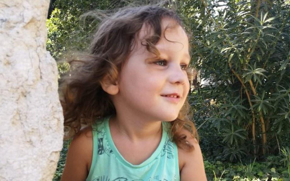 Zbiórka Pomoc dla Kaspiana - zdjęcie główne