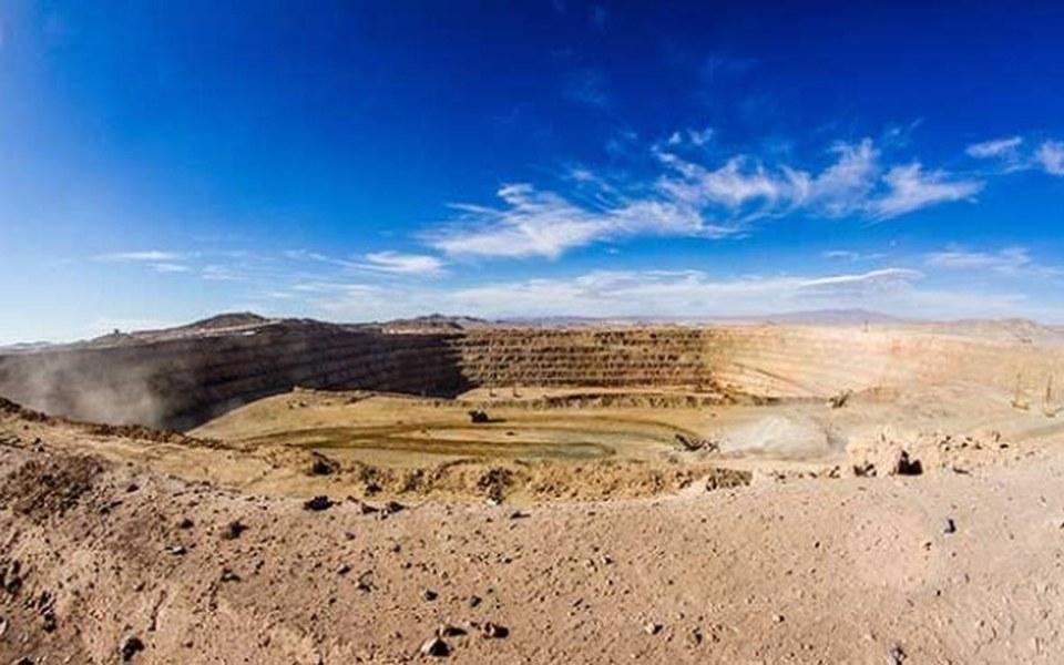 Zbiórka Młodzi Geolodzy jadą do Chile - zdjęcie główne
