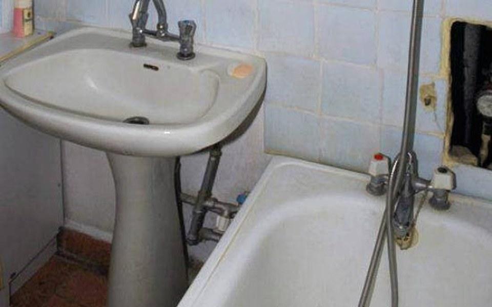Zbiórka Remont nieużytecznej łazienki - zdjęcie główne