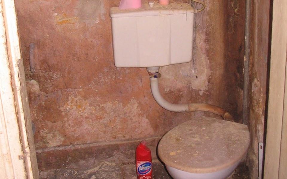 Zbiórka łazienka do remontu przeczytaj - zdjęcie główne