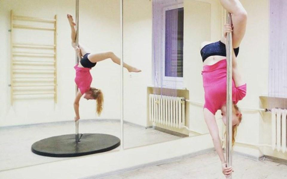 Zbiórka Pole Dance to nie to co myślisz! - zdjęcie główne