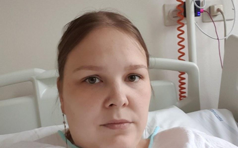 Zbiórka Zbieram na operacje w Islandii - zdjęcie główne