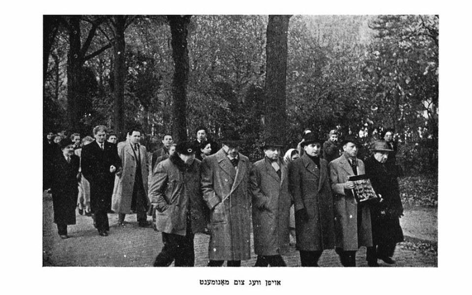 Zbiórka Tłumaczenie księgi z jidysz - zdjęcie główne